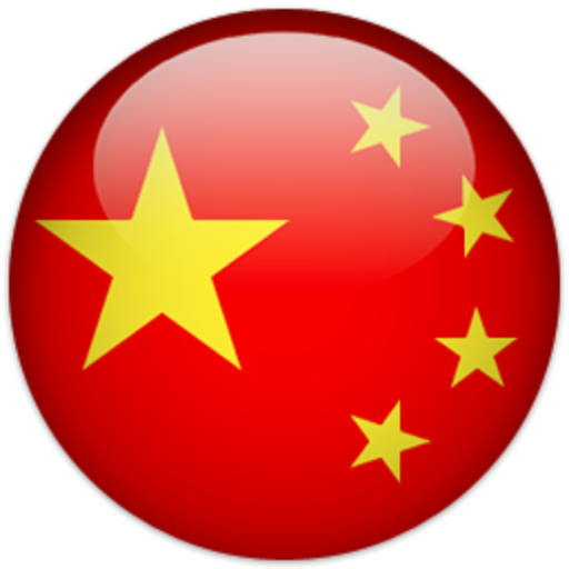 kisspng flag of china national flag chinese communist revo 5b3f32e78c0f31.0358100415308684555737